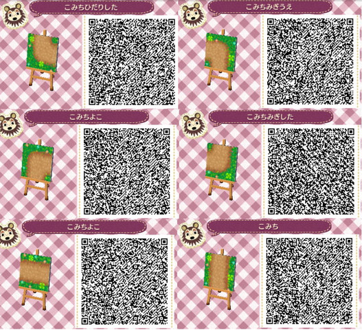Some Stuff About Animal Crossing New Leaf Qr Codes Boden
