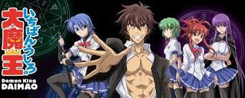 Demon King Daimao - (Anime, Action)
