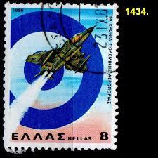 Hoheitszeichen Griechenland (hinter dem Flugzeug) - (Urlaub, USA, Flugzeug)