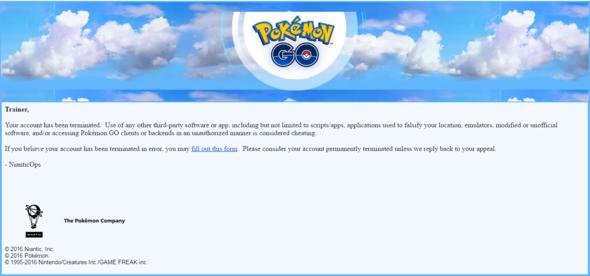 Die Bann-Mail wenn dein Konto dauerhaft gesperrt wurde.  - (Pokemon, Bann, Go)