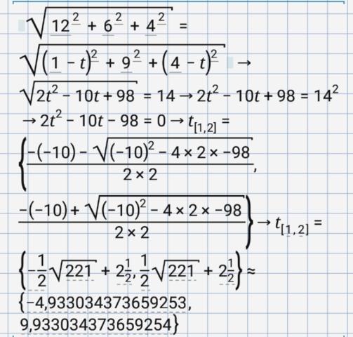 Rechnung - (Mathe, Mathematik, vektoren)