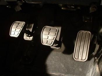 Pedalerhoehung - (Auto, Pedalerhöhungen)