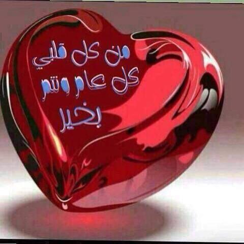 Ich meine dieses Bild ich hab vergessen eins hinzuzufügen - (Uebersetzung, arabisch)