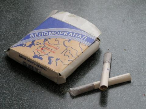 - (Freizeit, rauchen, Tabak)