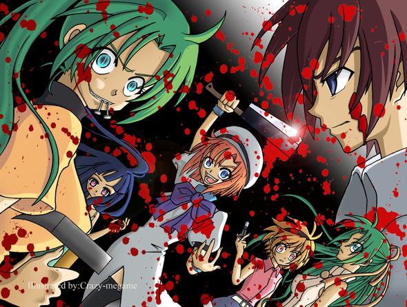 Higurashi no naku koro ni - (Anime, Serie)