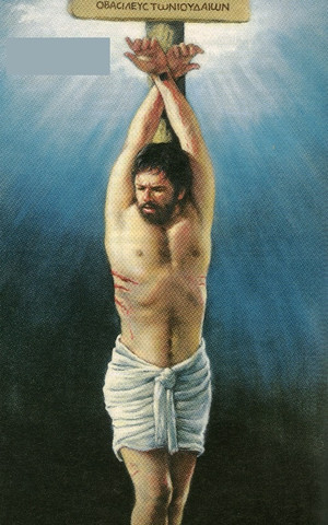 Jesus am Stamm - (Christentum, Kirche, Symbol)