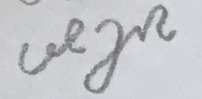 Das wäre das Wort/Bild - (lesen, Stenografie)