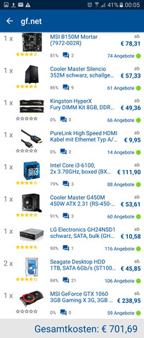 - (Computer, Games, Gamer PC)