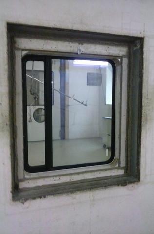 Ansicht aus dem Schalllabor - (Musik, Haus, wohnen)