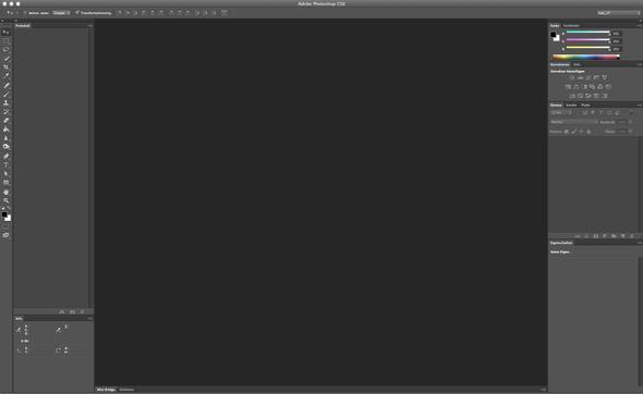 Mein eingerichteter Arbeitsbereich - (Photoshop, Icon)
