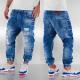 Zerrissene Jeans...