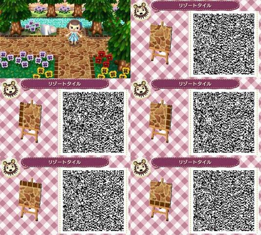 Hi kann mir jemand ein link schicken f r ein boden aus for Boden qr codes animal crossing new leaf