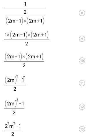 3t - (Schule, Mathematik, Physik)