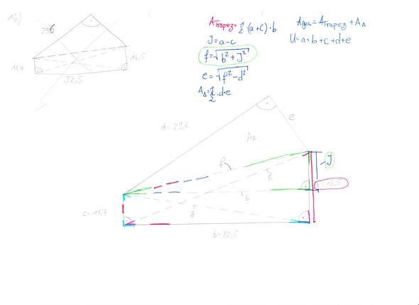 hilfe bei mathe strahlensatz satz des pythagoras satz. Black Bedroom Furniture Sets. Home Design Ideas
