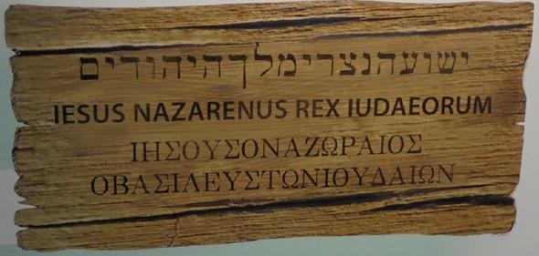 Schild über Jesu Kopf am Marterpfahl (Bibelausstellung derzeit Stuttgart) - (Religion, Christentum, Islam)