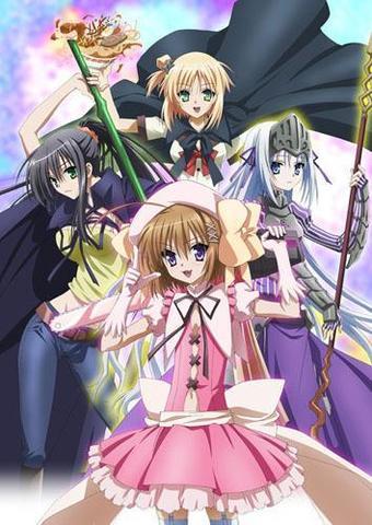 Guter Anime Film