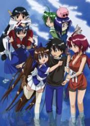 Cover: - (Anime, Kurono, Vergessener Anime)