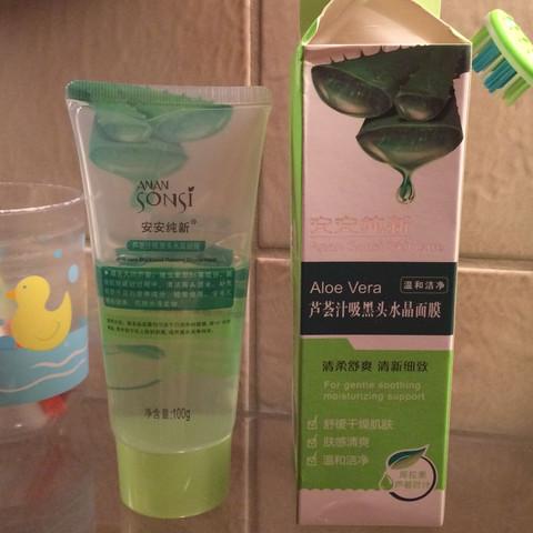 Pickel und Pflege Creme   Gesicht (Plack Head)  - (Pickel, Poren, Blackmask)