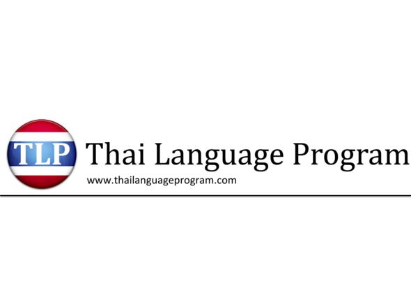 Wieso Hat Guten Tag In Thailändisch 2 Bedeutungen