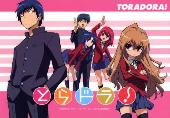Toradora - (Anime, Elfenlied)
