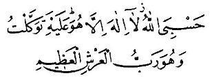 - (Religion, Islam, Glaube)