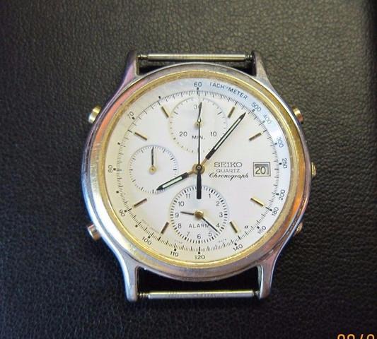 bauähnliche Seiko - (Uhr, Marke)