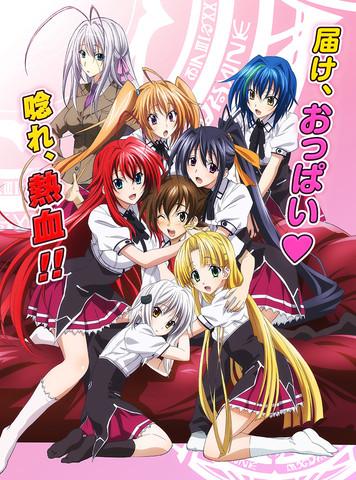 Highschool DxD - (Anime, Manga, Otaku)