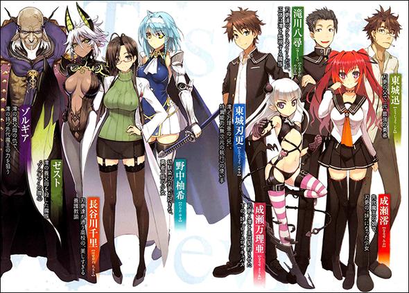 Shinmai maou no Testament - (Anime, Manga, Otaku)