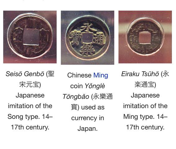 Chinesische Münzen als jap. Zahlungsmittel - (Japan, sengoku)