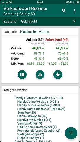 Screen - (Samsung, Preis)