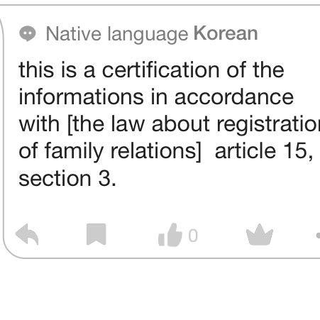 ..... - (Sprache, Uebersetzung, koreanisch)