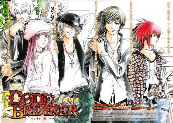 gute romantische anime serien