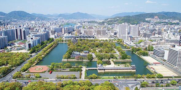 Hiroshima heute - (Menschen, Leben, Atom)