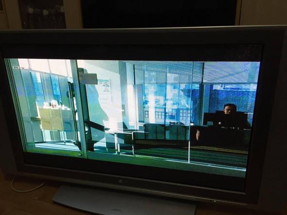 - (TV, Elektronik, Reparatur)