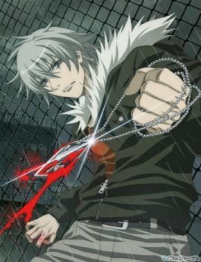 Gute Kampf Animes
