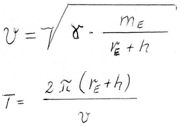 physik aufgaben zum newtonschen gravitationsgesetz schule newton. Black Bedroom Furniture Sets. Home Design Ideas