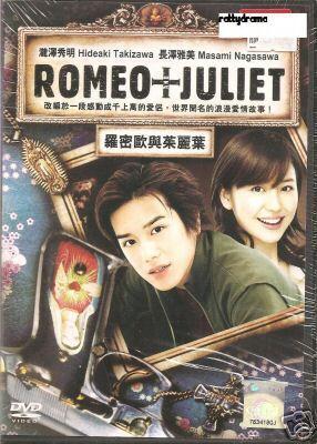 Koreanische Liebesfilme