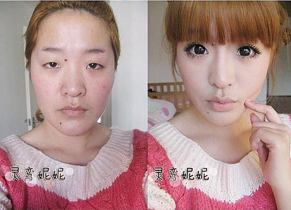 Asiatin - (Pickel, Japan, China)