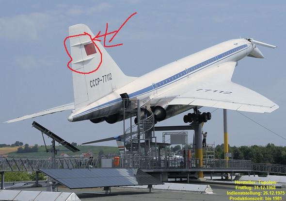 Seitenruderschaniere - (Flugzeug, kopieren)