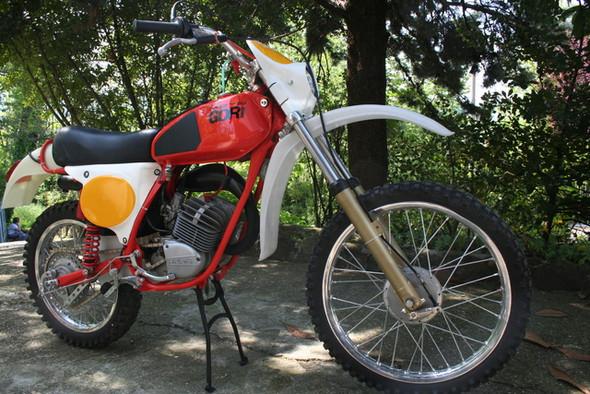 Gori GS 50  - (Auto und Motorrad, Roller, 50ccm)