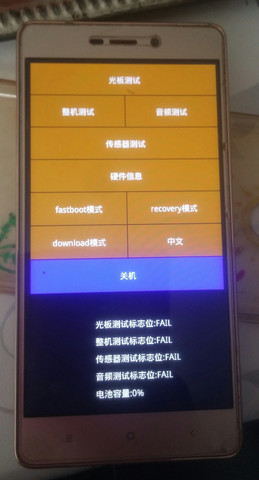 Chinesisch - (Handy, Xiaomi Ladefehler)