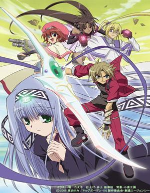 Erementar Gerad - (Liebe, Anime)