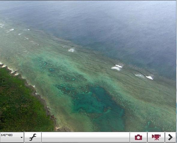 webcambild - (Bilder, kaputt, Webcam)