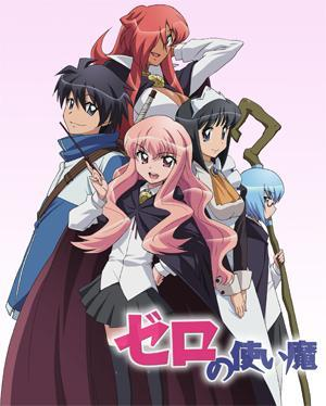 Zero no Tsukaima - (Anime, Action, Romantik)