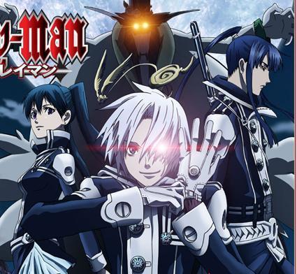 D-Gray man - (Anime, Manga)