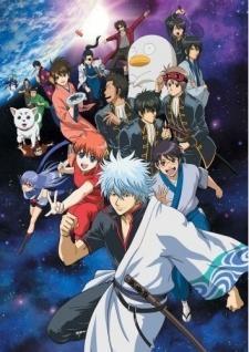 Gintama - (Anime, Manga)