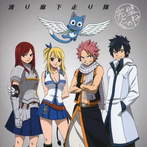v.l. Erza, Lucy, Natsu, Gray - (Anime, Serie)