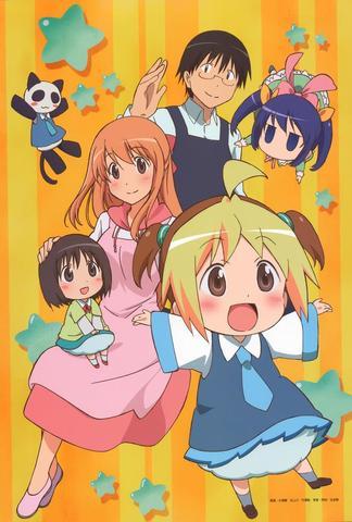 Hanamaru Youchien 001 - (Anime, Serie, Manga)