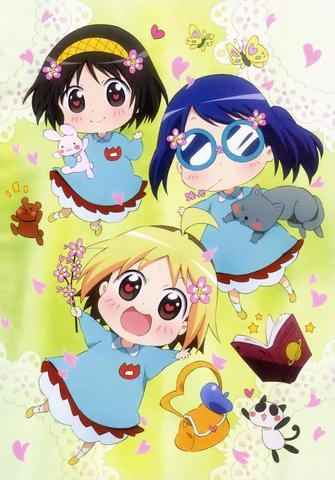 Hanamaru Youchien 002 - (Anime, Serie, Manga)