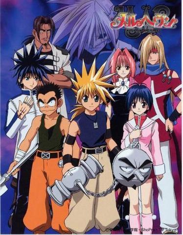 MAR - (Anime, Serie)
